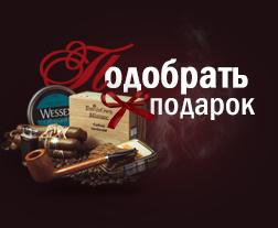 Сигареты супертабак купить жидкости для сигарет оптом москва