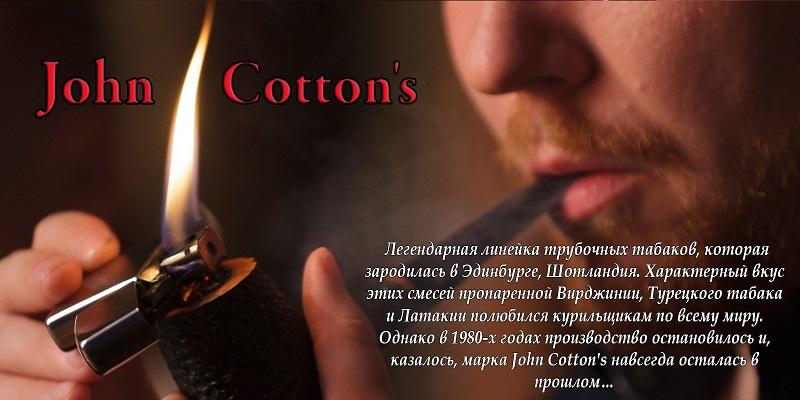 JOHN_COTTONS_1